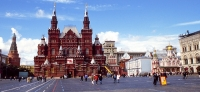 Erstmalige Vergabe der WM 2018 an Russland