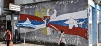 Pristina, Gračanica und das geteilte Mitrovica: Eine Reise durch den Kosovo