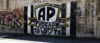 Ein schwarz-weißes Prachtstück: Neue Fußballfibel bringt einem Partizan näher