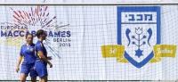 Olympiastadion mal ohne Hertha: Eindrücke von den European Maccabi Games 2015