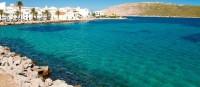 Costa Kreuzfahrten bringt Sie zu den schönsten Inseln der Welt