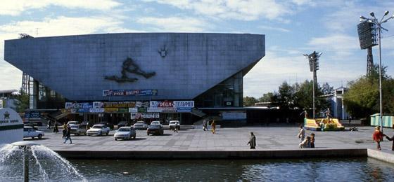 Trud Stadion in Irkutsk